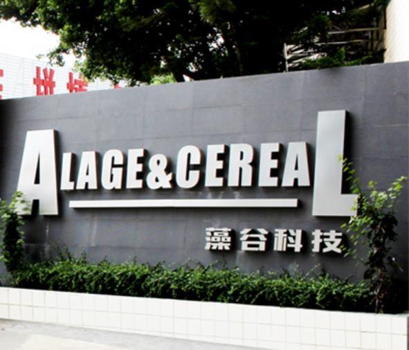 广州市藻谷生物科技有限公司