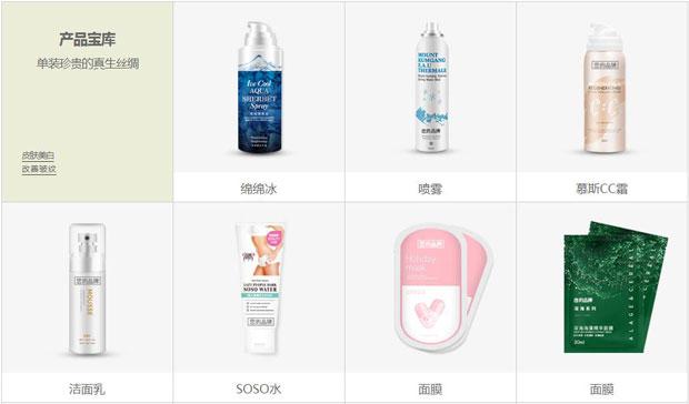 广州市藻谷生物科技有限公司产品