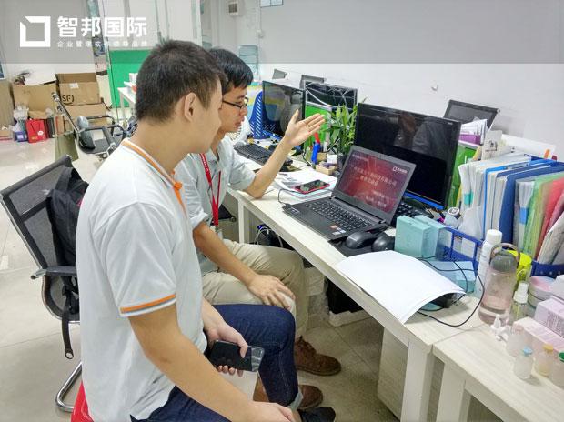 广州市藻谷生物科技有限公司智邦国际ERP系统实施现场