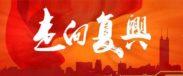 国庆节:祝我们的祖国生日快乐!