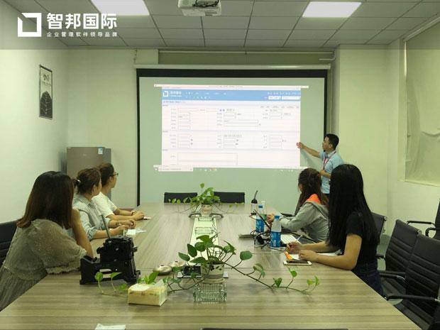 东莞市飞梦自动化设备有限责任公司智邦国际ERP系统实施现场