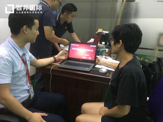 深圳市嘉田精密机械有限公司智邦国际ERP系统实施现场