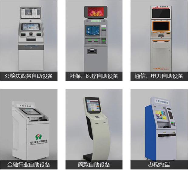 北京美格励致科技有限公司产品
