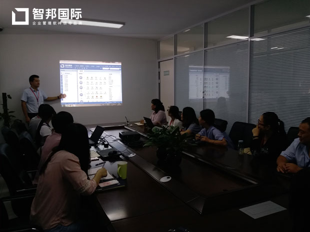 北京美格励致科技有限公司智邦国际ERP系统实施现场