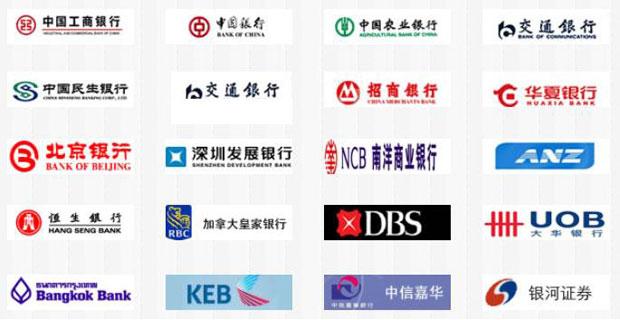 北京国信金证网络有限公司成功客户