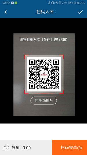 智邦国际31.85版本发布,全面开启不同企业不同管理