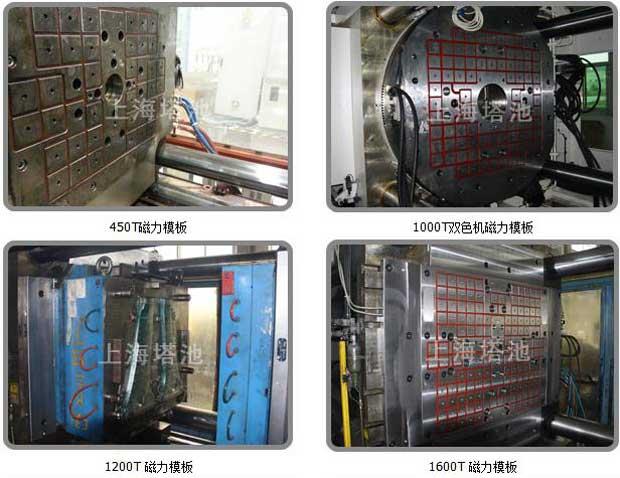 上海塔池机械有限公司成功案例