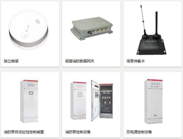 北京泰诺吉科技有限公司产品