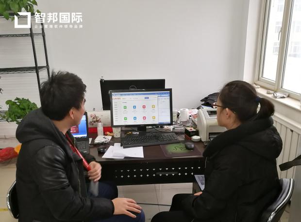 日正华瑞选择智邦国际ERP系统,开启全程一体化管理