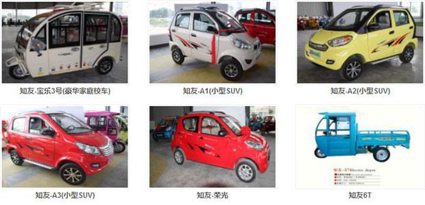 湖北东风世星汽车零部件股份有限公司湖北东风世星汽车零部件股份有限公司产品