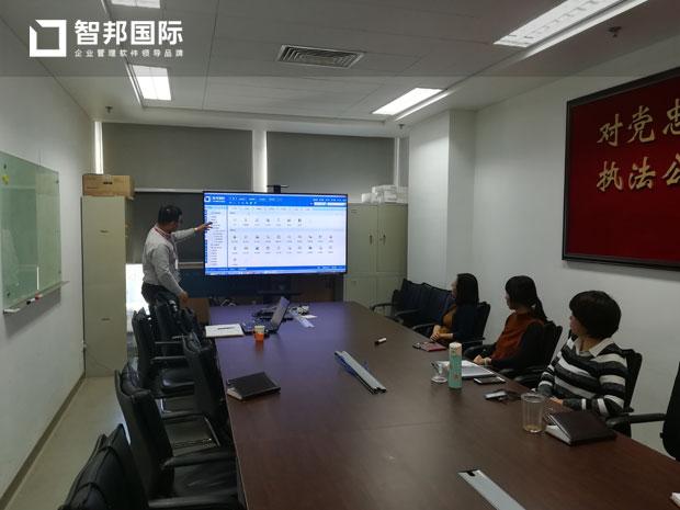 北京迅安网络系统有限责任公司智邦国际ERP系统实施现场