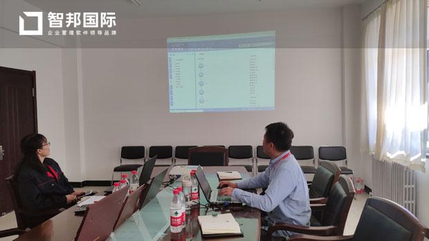丹东瑞应汽车冲压件有限公司智邦国际ERP系统实施现场