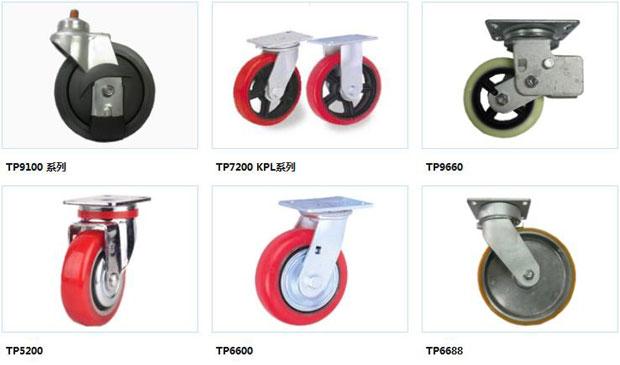 三松脚轮(上海)有限公司产品