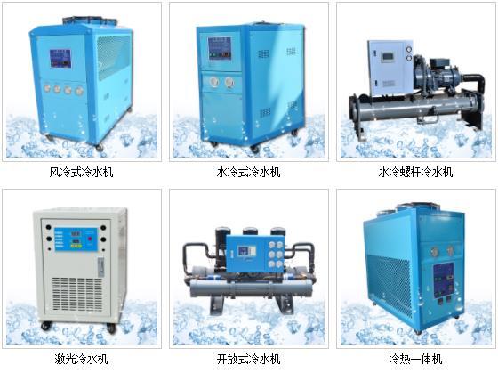 深圳市凌通制冷机电有限公司产品