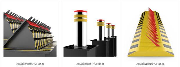深圳市思科瑞信息系统技术有限公司产品