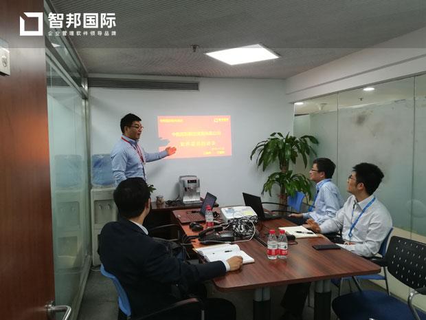 中航国际航空发展有限公司智邦国际ERP系统实施现场