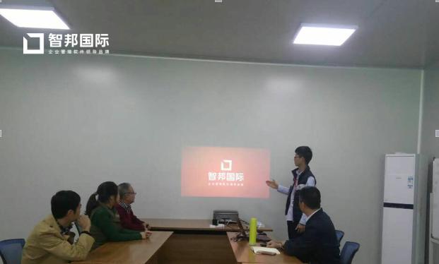 东莞市拓福德涂装设备有限公司智邦国际ERP系统项目实施现场