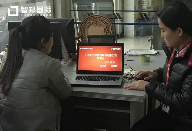 昕九龙启用智邦国际ERP系统,带企业走向时代前沿