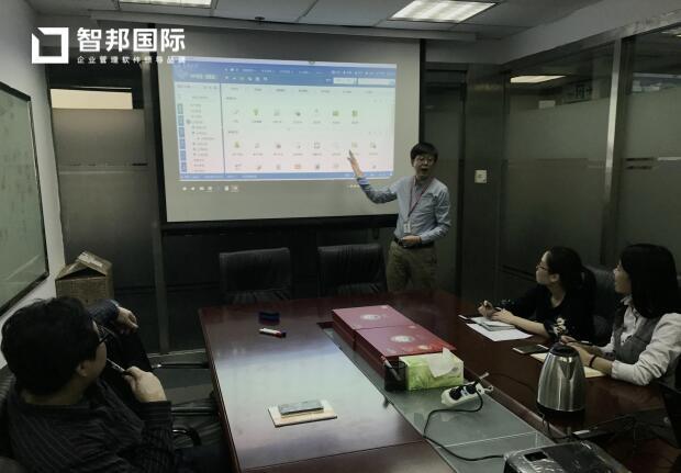北京国林瑞康科技发展有限公司智邦国际erp系统实施现场