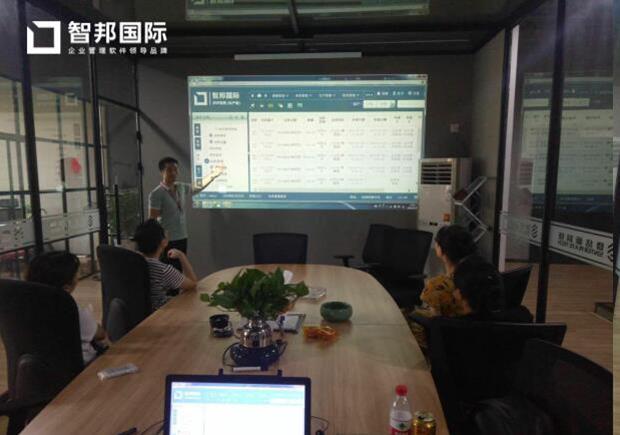 杭州宝乐事科技有限公司智邦国际ERP系统实施现场