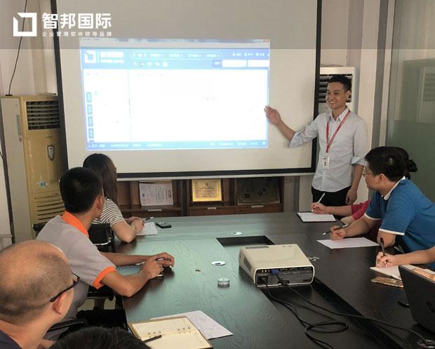 深圳市安耐电热科技有限公司智邦国际ERP系统实施现场
