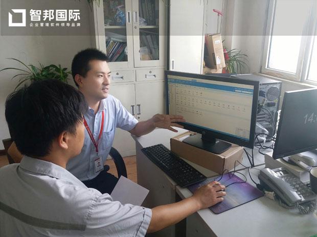 深圳华锐通隧道机械有限公司智邦国际ERP系统实施现场