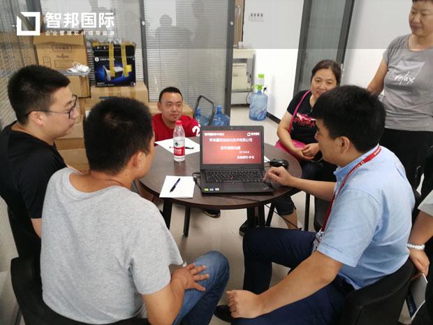 北京霹西自动化技术有限公司智邦国际ERP系统实施现场
