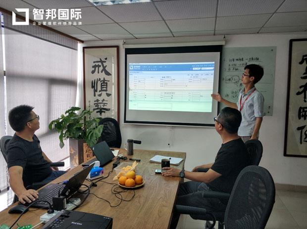 深圳市微动力企业管理咨询有限公司智邦国际ERP系统实施现场