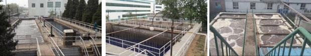 北京安宇通环境工程技术有限公司工程案例