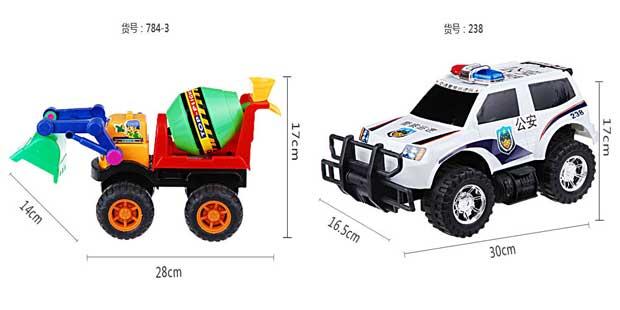 山东麦乐宝玩具有限公司产品