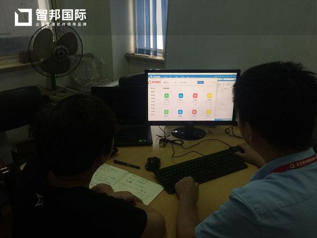 上海迈登科制药设备有限公司智邦国际ERP系统实施现场