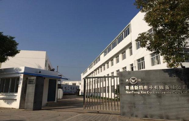 江苏南通新鸥电子有限责任公司,是一家专业的配电产品配套供应商