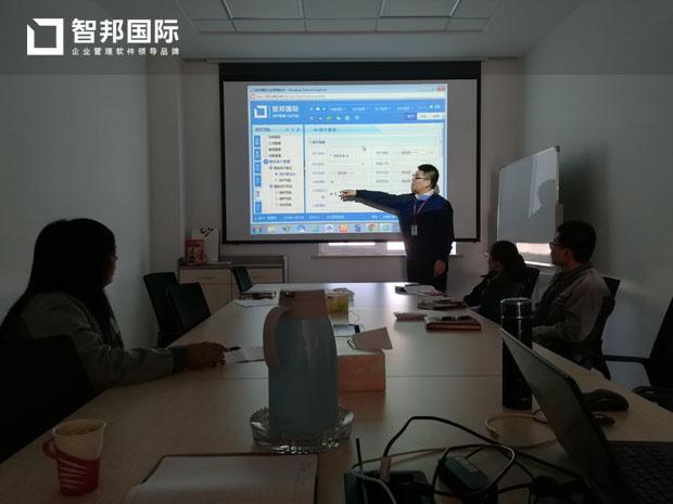 北京大疆实业有限公司智邦国际ERP系统实施现场