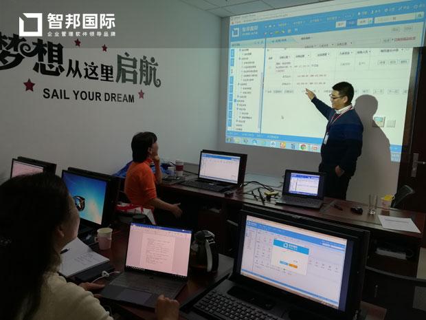 北京吉信气弹簧制品有限公司廊坊分公司智邦国际ERP系统实施现场