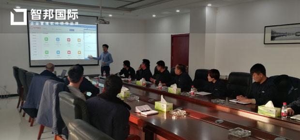 承德天大钒业有限责任公司智邦国际ERP系统实施现场