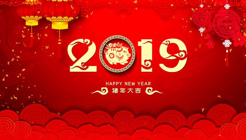 智邦國際:新年新氣象,開工慶吉祥!