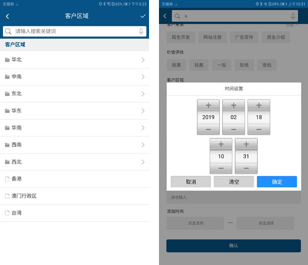 智邦国际31.88版本发布,全面加速企业智能自动化转型!