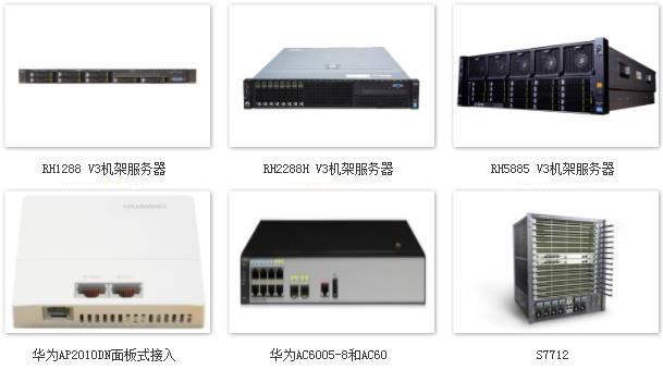 北京岫巖隆泰科技發展有限公司代理產品