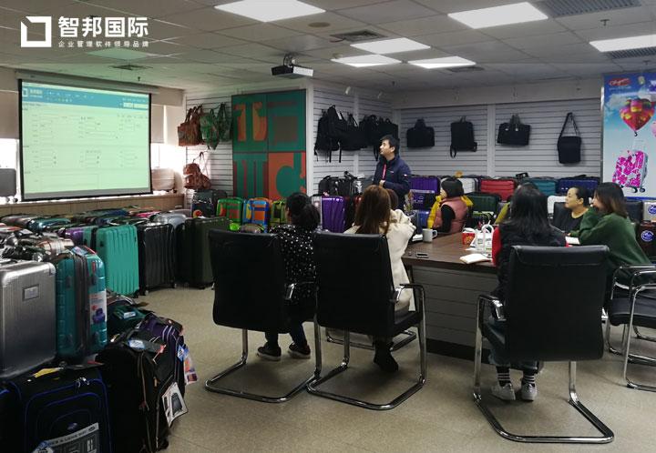 奥林匹亚国际贸易(上海)有限公司智邦国际ERP系统实施现场
