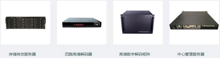 北京思立达科技有限公司产品