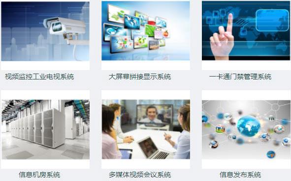 北京思立达科技有限公司解决方案