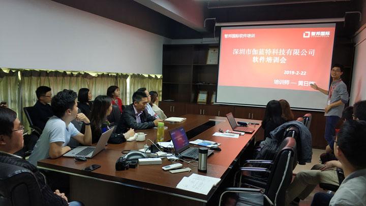深圳伽蓝特启用智邦国际ERP系统实施工程师上门服务