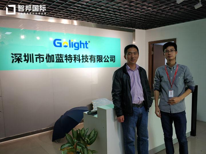 深圳市伽蓝特科技有限公司智邦国际ERP系统实施现场