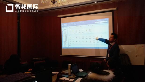 大庆宏富来电气设备制造有限公司智邦国际ERP系统实施现场