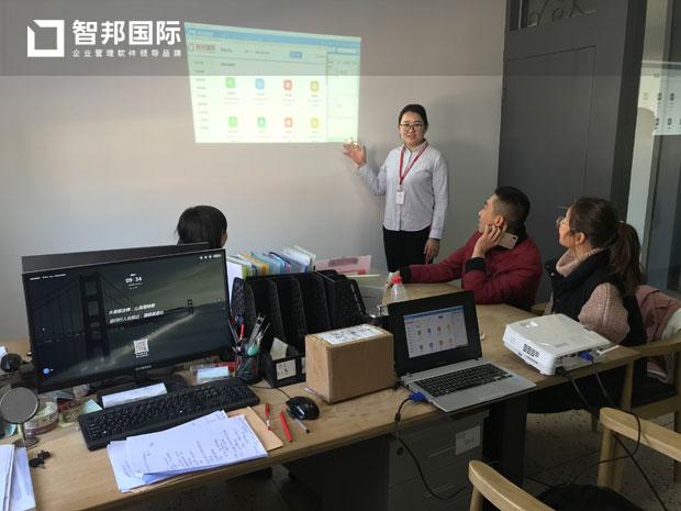 嘉善华铖装饰工程有限公司智邦国际ERP系统实施现场