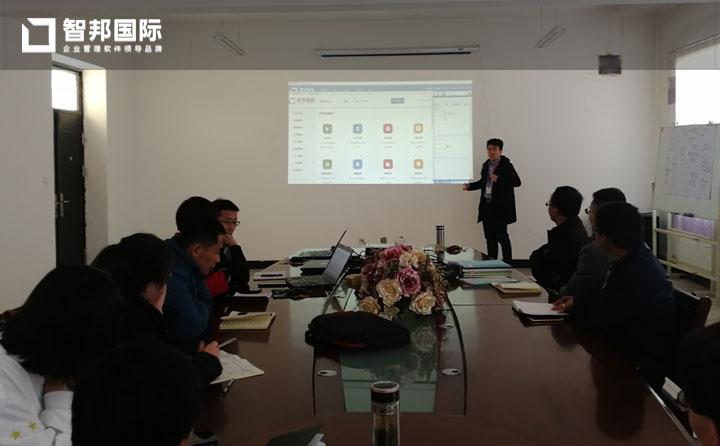 榆林市红安交通科技发展有限公司智邦国际ERP系统实施现场