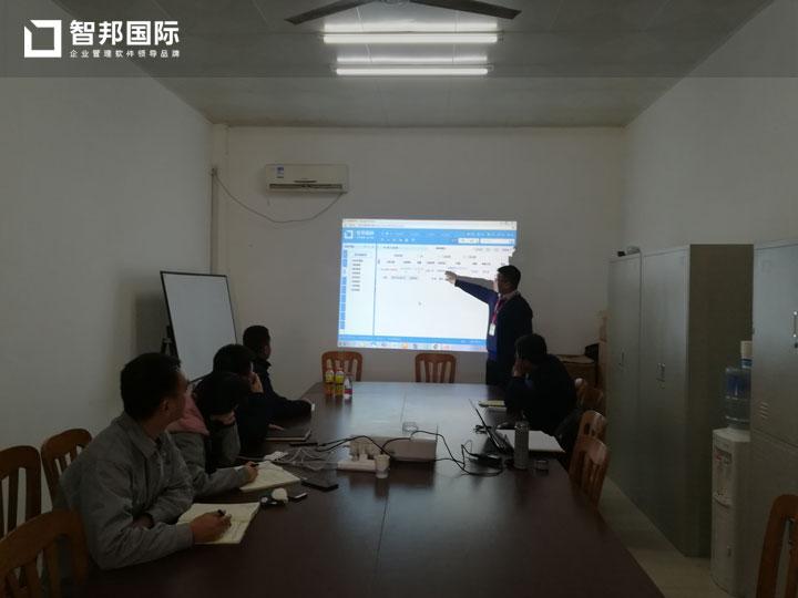 中纺院绿色纤维股份公司智邦国际ERP系统实施现场
