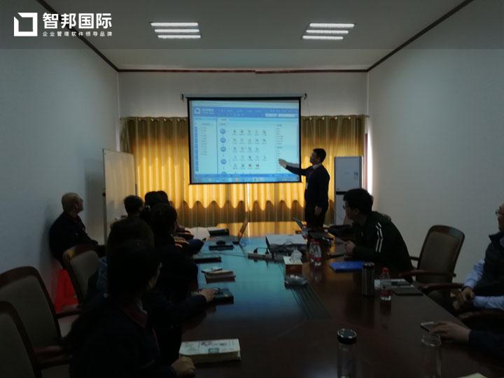 沧州荣盛达电器有限公司智邦国际ERP系统实施现场