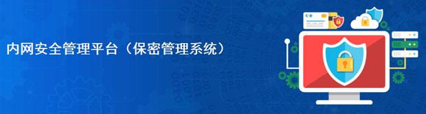 北京万里红科技股份有限公司产品