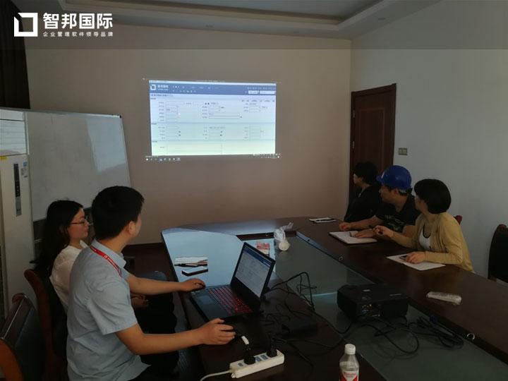 浙江三晟化工有限公司智邦国际ERP系统实施现场